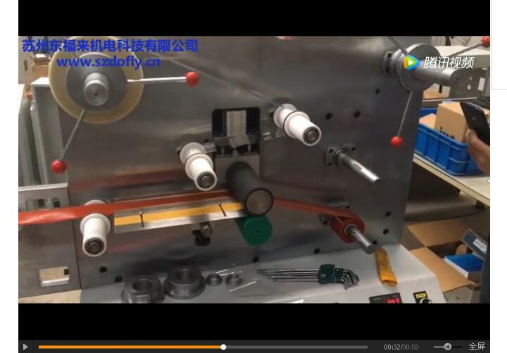小型贴合复卷机验收视频
