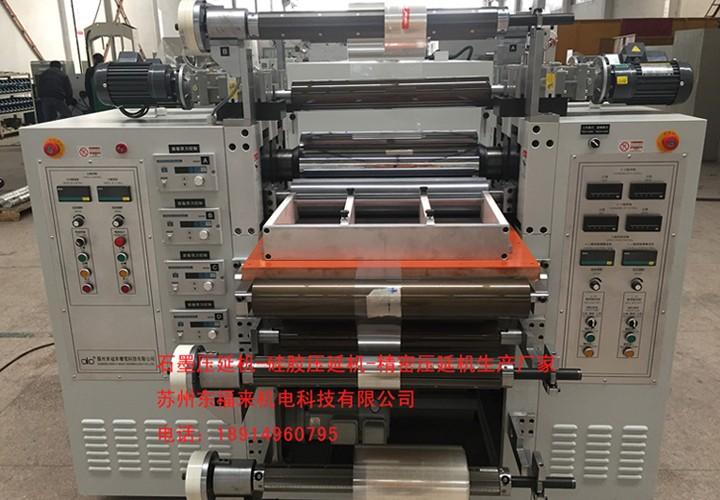 液态硅胶压延机涂布机生产线视频